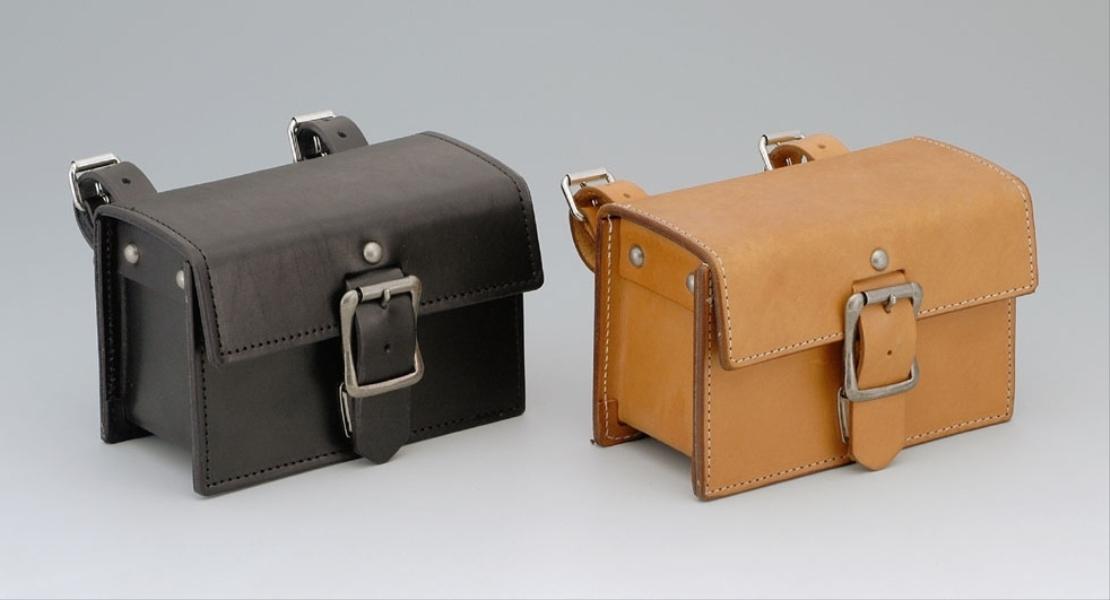 kijima sac outils classique hd 06653. Black Bedroom Furniture Sets. Home Design Ideas