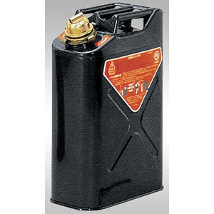 RS Taichi RSP116 Fuel Carrying Can 20L