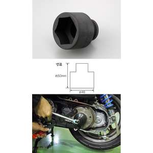 DAYTONA Clutch Lock Nut Socket 1/2 34mm