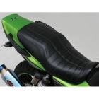DAYTONA Cozy Seat [COMP]