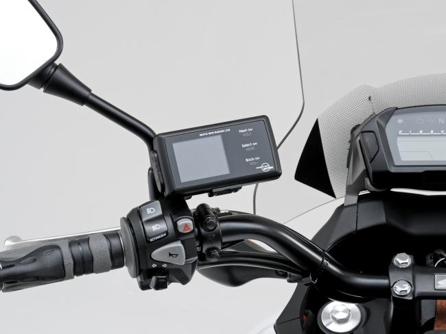 gps radar moto