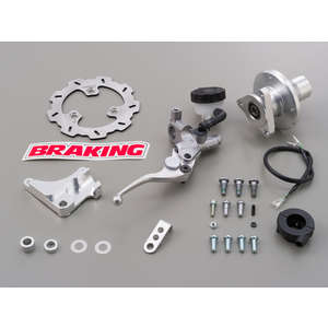 DAYTONA Disc Brake Kit for Inner Fork [for BREMBO 2POT Caliper Pitch 84mm]