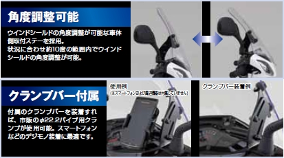 【DAYTONA】風鏡 SS - 「Webike-摩托百貨」