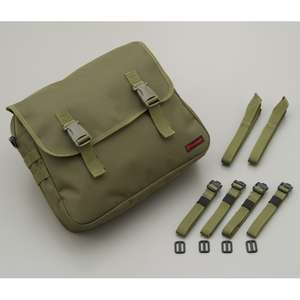 HenlyBegins Saddle Bag Militer Hijau / 10L