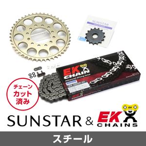 SUNSTAR anteriore Corona & Chain Rivet Joint Set