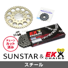 SUNSTAR Front Rear Sprocket & Chain Rivet Joint Set