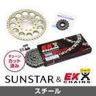 SUNSTAR Front Rear Sprocket & Chain Rivet Joint Set