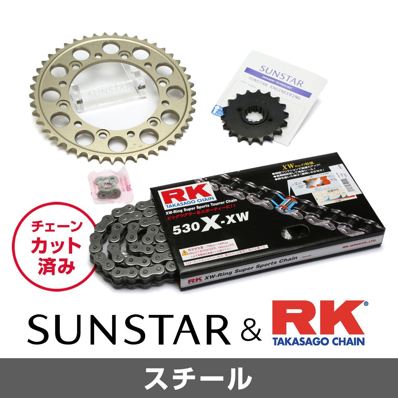SUNSTAR Front/Rear Sprocket & Chain/Rivet Joint Set