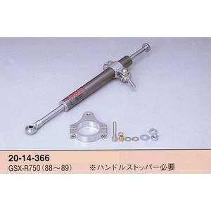 NHK Steering Damper Kit