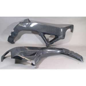 A-TECH Frame Heat Guard