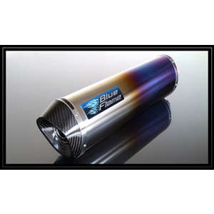 blueflame EVO Slip-on Silencer Carbon Chip Exhaust System