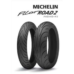 MICHELIN PILOT ROAD 2 [160/60ZR17 M/C (69W) TL] Tire