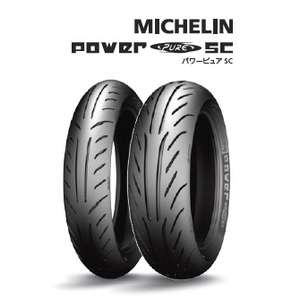 MICHELIN POWER PURE SC [130 / 70-13 M / C 63P REINF TL] Pneu