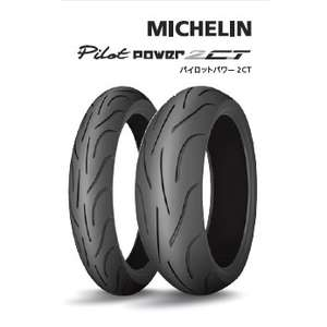 MICHELIN PILOT POWER 2CT [180 / 55ZR17 M / C (73W) TL] Pneu