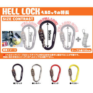 DAMMTRAX Big Hell Lock