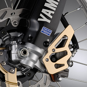 YAMAHA Aluminum Caliper Front Guard for X