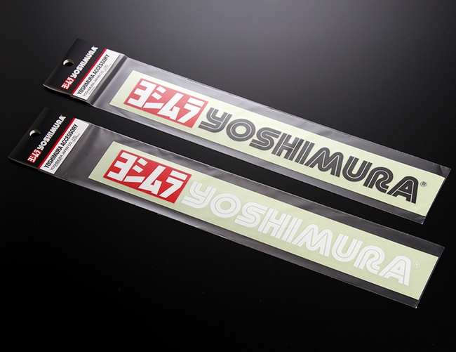 Yoshimura sticker spacer page 1 of 1