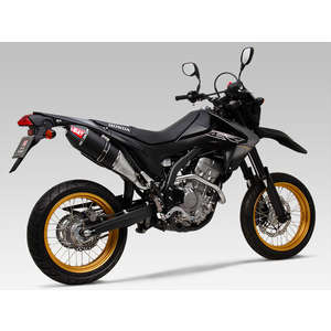 YOSHIMURA RS-4J Cyclone Carbon End EXPORT SPEC