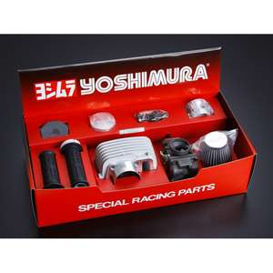 YOSHIMURA KIT Power Up Versione 2