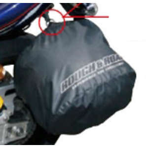 ROUGH&ROAD Portable Helmet Cover