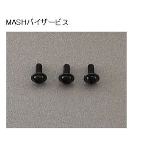 SHOEI [Outlet Sale Corresponding Product] MASH Visor Screw [Repair/Optional Parts] [Special Price Items]