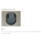 SHOEI J-FORCE II Center Pad