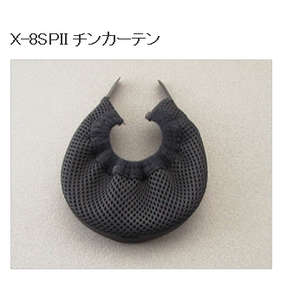 SHOEI X-8SP II Chin Curtain