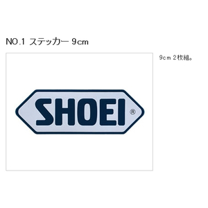 SHOEI NO.1 Sticker 9 centimetri