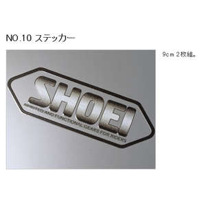 SHOEI NO.10 Sticker