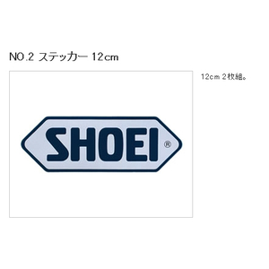 SHOEI NO.2 Sticker 12cm