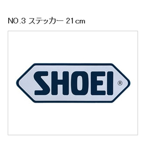 SHOEI NO.3 Sticker 21cm