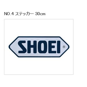 SHOEI NO.4 Sticker 30cm