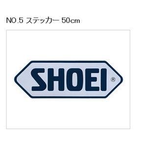 SHOEI NO.5 Sticker 50cm