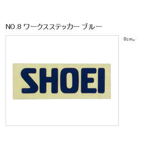 SHOEI NO.8 Works Sticker Blue