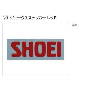SHOEI NO.8 Works Sticker Red