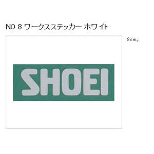 SHOEI NO.8 Works Sticker White