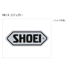 SHOEI NO.9 Sticker