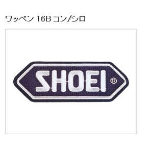 SHOEI Patch 16B Bleu marine / blanc