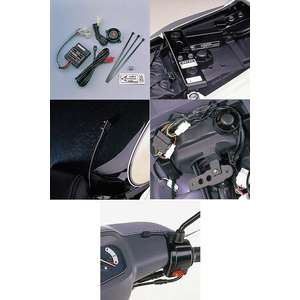 YAMAHA Antifurto Immobilizer New Basic