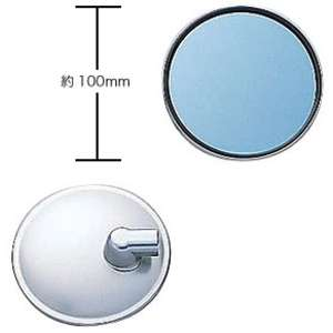 YAMAHA Blue Mirror (Circle)