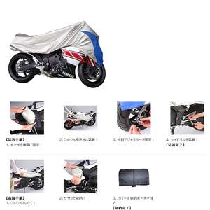 YAMAHA Motorcycle Cover POCKET