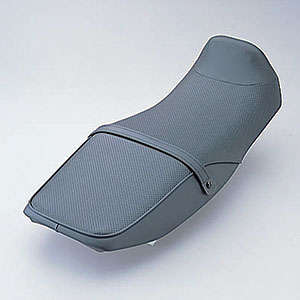 YAMAHA Lowdown Seat (for XJR400)