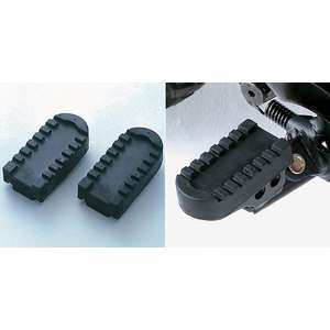 YAMAHA Step Rubber Set