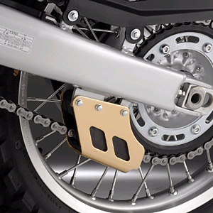 YAMAHA Aluminum Chain Guard