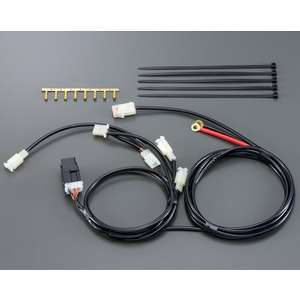 YAMAHA Power Sub Harness Kit for Motorcycle
