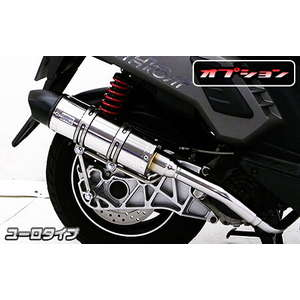 WirusWin Royal Exhaust System Euro Type