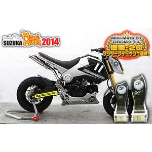 WirusWin Racing Exhaust System for GROM (MSX125)