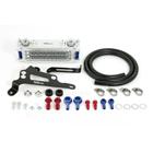 Compact 機油冷卻器(3-排/銀色散熱核心/橡膠)| Webike摩托百貨