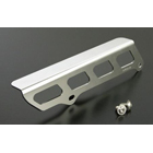SP TAKEGAWA Aluminum Z Style Chain Guard