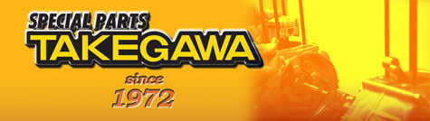 SP TAKEGAWA (Special Parts TAKEG